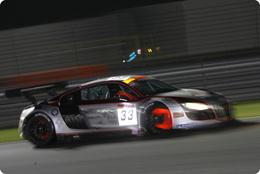 FIA GT3/Adria: victoires partagées pour les Ford GT et Aston Martin DBRS9