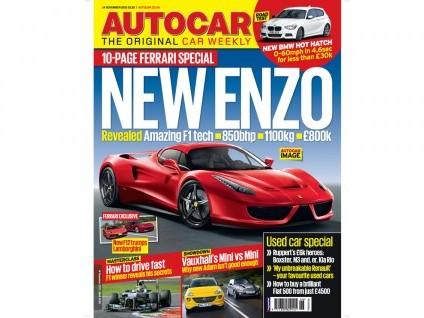 """Future Ferrari """"F70"""": comme ça?"""