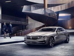 Salon de Pékin 2014 - Un concept BMW Série 9