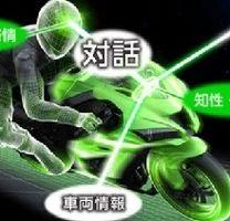 Concept - Kawasaki : bientôt une moto avec une intelligence artificielle ?