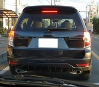 Future Subaru Forester : en plus clair [MAJ]
