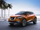 Futur Nissan Juke : comme ça ?