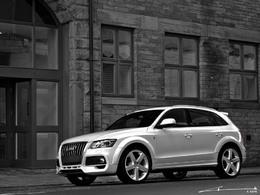 Audi Q5 S-Line par Project Kahn : presque beau