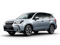 Scoop : le Subaru Forester restylé s'échappe sur la toile