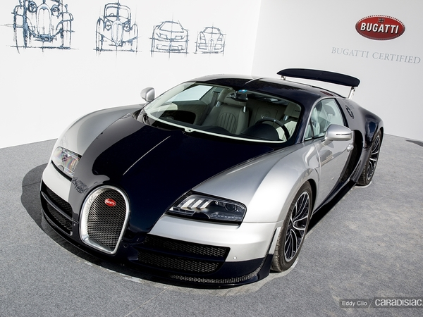 Photos du jour : Bugatti Veyron Supersport (Concours d'Elegance de Chantilly)