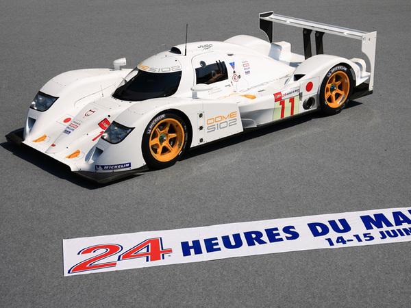 Dome ne courra plus sous son nom au Mans et lance un projet de GT