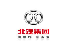 Le constructeur chinois BAIC veut acheter une marque occidentale