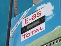 Pompe éthanol recherche voitures à fournir