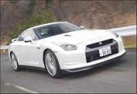 Nissan propose des pièces perfo' pour la GTR... à la location !