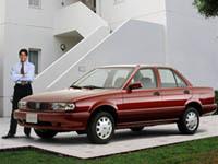 Les Mexicains se lancent dans la conversion électrique de leurs Nissan