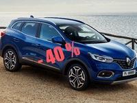 Soldes: 9 voitures à prix cassés chez les mandataires, jusqu'à - 40%
