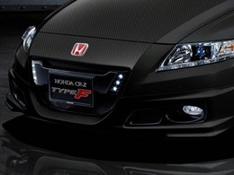 Honda CR-Z, future star du Sema Show?