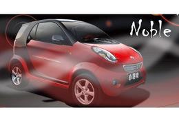 Daimler fait interdire la Noble à Bologne !