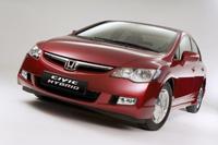Honda offre une Civic Hybrid pour ses employés itinérants