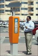 Emirats arabes unis : l'énergie solaire financée par le pétrole !