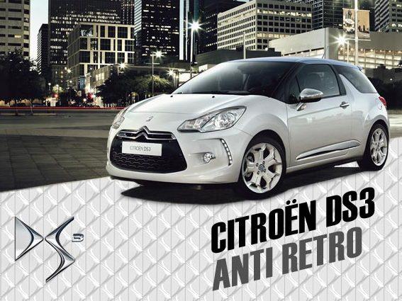 (Minuit chicanes) A propos du style des Citroën DS3 et C5