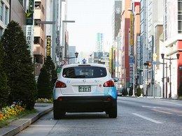 Taxis électriques au Japon : le programme de tests prolongé jusqu'à fin 2010