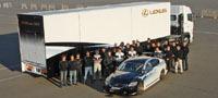 La Lexus GS450 h en compétition !