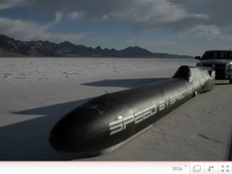 Bonneville Speed Week 2010: le record de Spectre Performance SpeedLiner