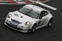 Porsche 911 Type 997 GT3 RSR : la voilà !