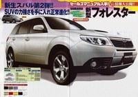 Future Subaru Forester : c'est elle !