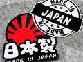 Commerce international: bientôt les motos japonaises moins chères?