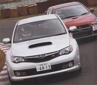 Mitsubishi Lancer Evo X vs. Subaru Impreza WRX STi à Tsubuka