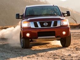 Carlos Ghosn veut voir l'alliance Renault-Nissan prendre de l'ampleur