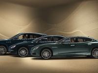 Maserati Ghibli, Quattroporte et Levante: série spéciale Royale