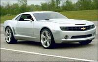 Chevrolet Camaro... elle arrive sur Caradisiac !