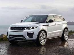 Land Rover assemblera des Range Rover Evoque au Brésil