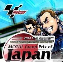 Moto GP - Grand Prix du Japon: du manga sur l'affiche et sur une moto