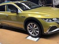 Surprise : voici la Volkswagen Arteon Shooting Brake !