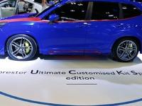 Le concept Subaru au nom qui passe mal
