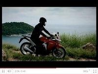 Vidéo officielle de la Honda CBR 250R 2011