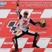 Moto GP – Grand Prix du Japon: les mots du champion