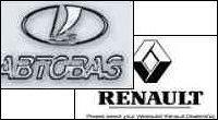 AvtoVaz choisit Renault