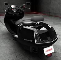 Yamaha Maxam : du proto à la commercialisation