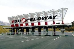 F1 : Le Fuji Speedway abandonne la F1. Le prélude à la sortie de Toyota ?
