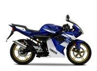 Promotion sur la Yamaha TZR 50 cm3