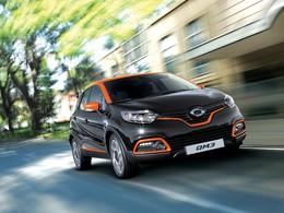 Samsung Motors: le prochain chaînon gagnant du groupe Renault