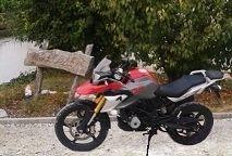 Nouveauté – BMW : et voici la mini Adventure