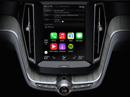 Apple CarPlay sera finalement disponible sur n'importe quelle auto
