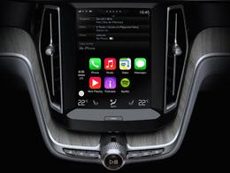 Apple CarPlay sera finalement disponible sur n'importe quelle auto