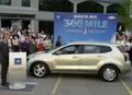 General Motors : record d'autonomie pour le Sequel à pile à combustible
