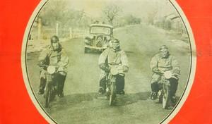 Monneret père et fils: 1948: Paris-l'Alpes d'Huez en 125 Motobec