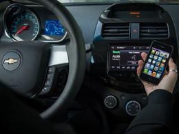 Siri, le système d'assistance vocal d'Apple, bientôt chez General Motors