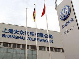 Economie: Volkswagen veut passer la muraille de 3,5 millions en Chine