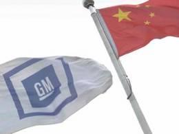 Economie: pour la General Motors la Chine vaut bien 12 milliards de dollars