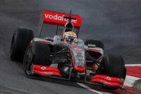 F1: McLaren pourrait abandonner ses efforts pour 2009...